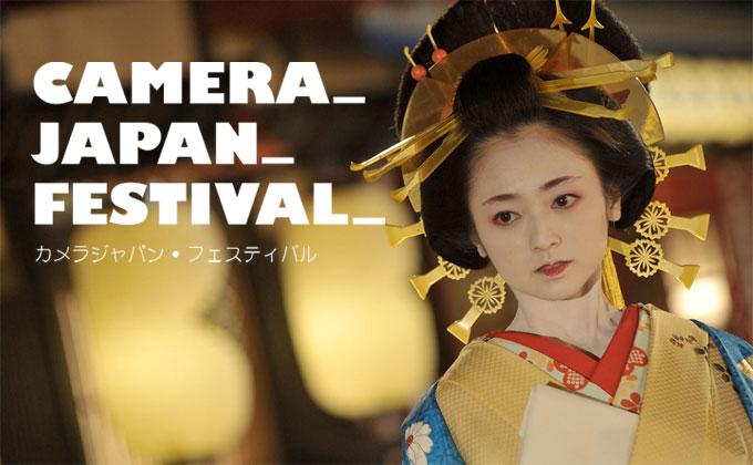 camera-japan